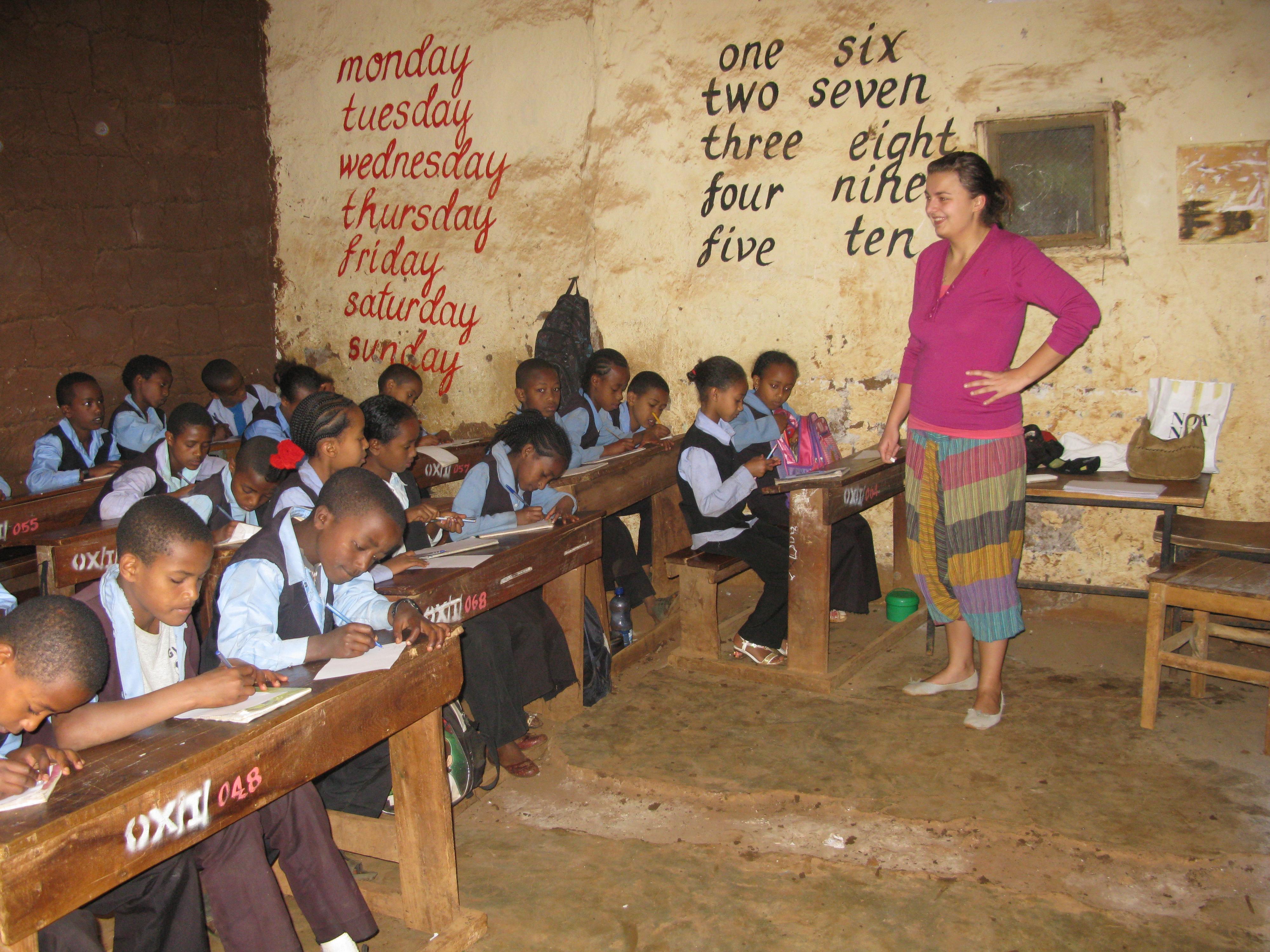 Etioopia koolis
